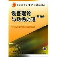 http://ec4.images-amazon.com/images/I/51LaStTo85L._AA200_.jpg