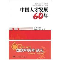 http://ec4.images-amazon.com/images/I/51LangK9JyL._AA200_.jpg