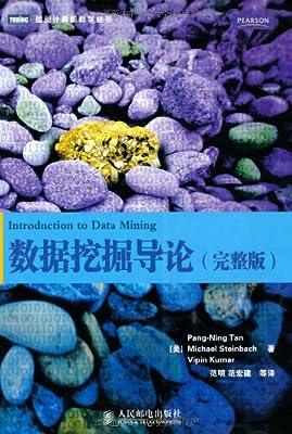 数据挖掘导论.pdf
