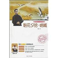 http://ec4.images-amazon.com/images/I/51Lb7WsBblL._AA200_.jpg