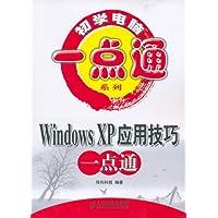 http://ec4.images-amazon.com/images/I/51LbA40kCxL._AA200_.jpg