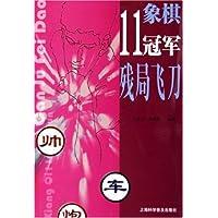 http://ec4.images-amazon.com/images/I/51LbLyuRbqL._AA200_.jpg