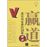 http://ec4.images-amazon.com/images/I/51LcBJ9mftL._AA200_.jpg
