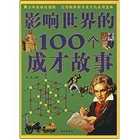 http://ec4.images-amazon.com/images/I/51LcP78Ah-L._AA200_.jpg