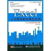 http://ec4.images-amazon.com/images/I/51LcxHKiTXL._AA200_.jpg