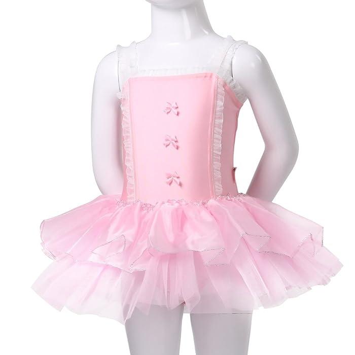 粉色纱裙搭配图片