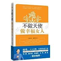 http://ec4.images-amazon.com/images/I/51LeR43v22L._AA200_.jpg