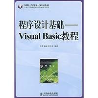 http://ec4.images-amazon.com/images/I/51LgalX2d0L._AA200_.jpg