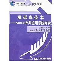 http://ec4.images-amazon.com/images/I/51Lh8nRqp8L._AA200_.jpg