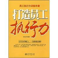 http://ec4.images-amazon.com/images/I/51LhaZluMaL._AA200_.jpg