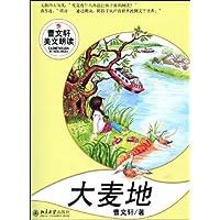 http://ec4.images-amazon.com/images/I/51Li%2BZJnfLL._AA200_.jpg