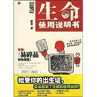 http://ec4.images-amazon.com/images/I/51LiXFds7aL._AA200_.jpg