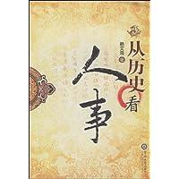 http://ec4.images-amazon.com/images/I/51LinstvyxL._AA200_.jpg