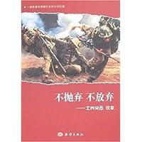 http://ec4.images-amazon.com/images/I/51Litno%2BhkL._AA200_.jpg