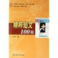 http://ec4.images-amazon.com/images/I/51Lj1DZSJML._AA200_.jpg