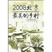 http://ec4.images-amazon.com/images/I/51LjH5x2J%2BL._AA200_.jpg