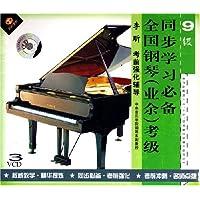 http://ec4.images-amazon.com/images/I/51Ljxq7F9ZL._AA200_.jpg