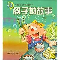 http://ec4.images-amazon.com/images/I/51Lklfi0wVL._AA200_.jpg