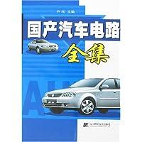 http://ec4.images-amazon.com/images/I/51Lkt3M1Y%2BL._AA200_.jpg