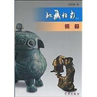 http://ec4.images-amazon.com/images/I/51LkxKAn7UL._AA200_.jpg