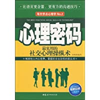 http://ec4.images-amazon.com/images/I/51Ll6E04U8L._AA200_.jpg