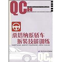 http://ec4.images-amazon.com/images/I/51LlAXkozkL._AA200_.jpg