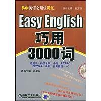 http://ec4.images-amazon.com/images/I/51LlFkS8Y7L._AA200_.jpg
