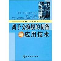 http://ec4.images-amazon.com/images/I/51Lm9PRWQDL._AA200_.jpg