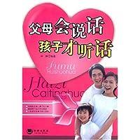 http://ec4.images-amazon.com/images/I/51LmOVr-vnL._AA200_.jpg