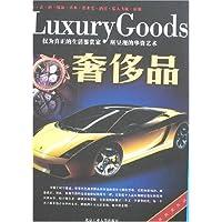 http://ec4.images-amazon.com/images/I/51LoZ3sRR%2BL._AA200_.jpg