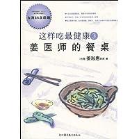 http://ec4.images-amazon.com/images/I/51Lp2GcJASL._AA200_.jpg