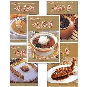 《爱心家肴精品美味(5册)》 李明, 孙继祥 刘泉,青岛
