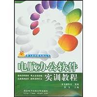 http://ec4.images-amazon.com/images/I/51LqPrGjHDL._AA200_.jpg