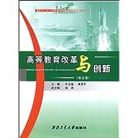 http://ec4.images-amazon.com/images/I/51LqtMf4OzL._AA200_.jpg