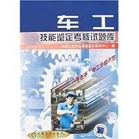 http://ec4.images-amazon.com/images/I/51LqwkIwMxL._AA200_.jpg