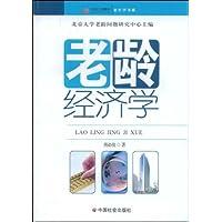 http://ec4.images-amazon.com/images/I/51LqxzNqeAL._AA200_.jpg