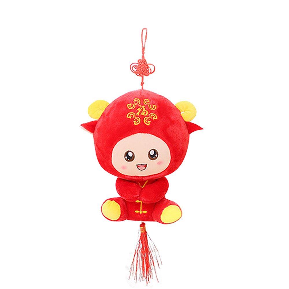 qumeng 趣萌 卡通动物毛绒玩具 新年礼物五福临门羊吉祥发财羊喜庆布