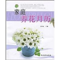http://ec4.images-amazon.com/images/I/51LrrJKkYRL._AA200_.jpg