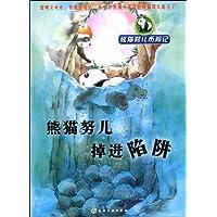 http://ec4.images-amazon.com/images/I/51Ls6IbDF5L._AA200_.jpg