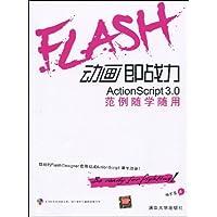 http://ec4.images-amazon.com/images/I/51LsAXL683L._AA200_.jpg