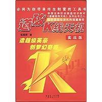 http://ec4.images-amazon.com/images/I/51LtGDlZ1ZL._AA200_.jpg