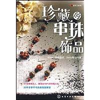 http://ec4.images-amazon.com/images/I/51LttR-KxdL._AA200_.jpg