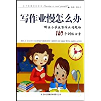 http://ec4.images-amazon.com/images/I/51Lu62jsCwL._AA200_.jpg