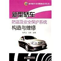 http://ec4.images-amazon.com/images/I/51Lu88HwJfL._AA200_.jpg