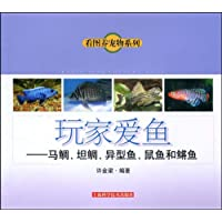 http://ec4.images-amazon.com/images/I/51LueFBhI6L._AA200_.jpg