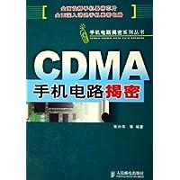 http://ec4.images-amazon.com/images/I/51LunDb6kyL._AA200_.jpg
