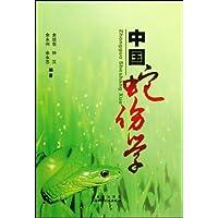 http://ec4.images-amazon.com/images/I/51LvBAYotpL._AA200_.jpg