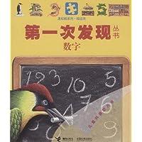 http://ec4.images-amazon.com/images/I/51Lvdm03uYL._AA200_.jpg