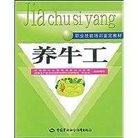http://ec4.images-amazon.com/images/I/51LviJZdzzL._AA200_.jpg