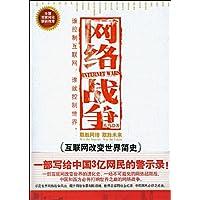 http://ec4.images-amazon.com/images/I/51LvtlgixML._AA200_.jpg